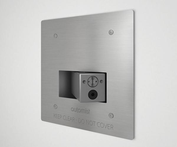 home-smartscan